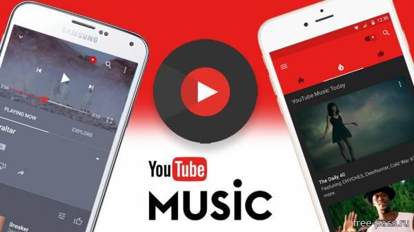 Как узнать музыку из видео на YouTube?