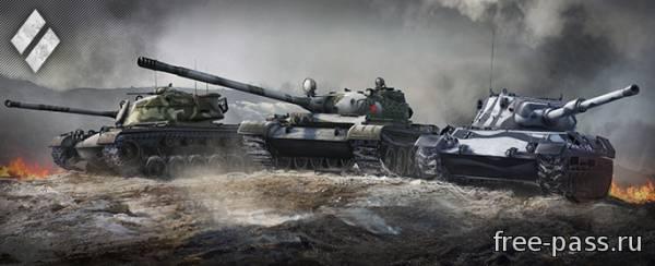 Фарм серебра при помощи обычных танков и тактиики