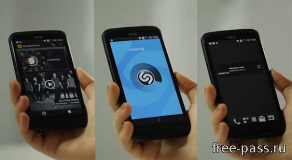 Узнаем название песни на YouTube через Shazam