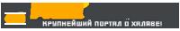 FREE-PASS.Ru - Крупнейший форум о халяве
